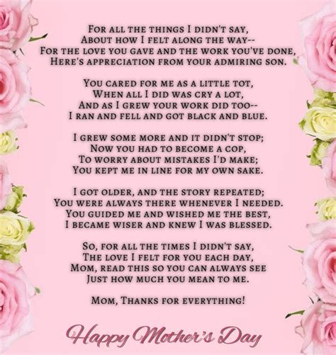 a mothers day poem 25 best mothers day poems 2018 to make your mom emotional
