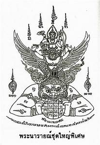 Khmer Hanuman Designs Sak Yant Thai Temple Tatoos