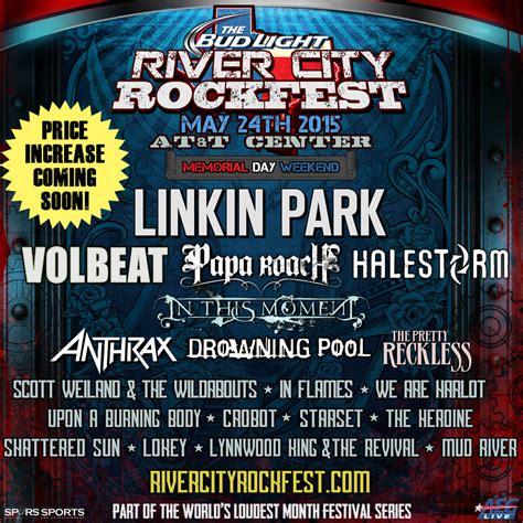 bud light river city rockfest bud light river city rockfest att center