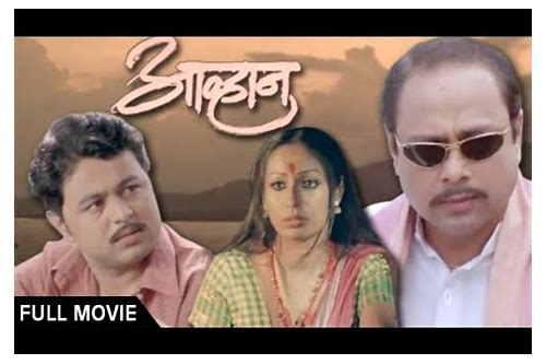 top 10 marathi movie download sites