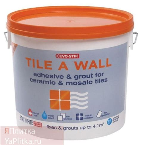best tool to remove floor tile grout