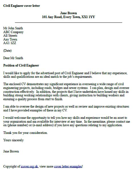 civil engineer cover letter  cover letter