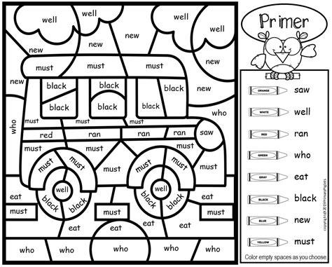 kindergarten color  sight words   school sight