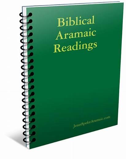 Aramaic Biblical Readings