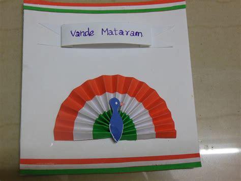 republic day posters slogans  hindi english  school