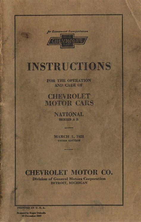 chevy owners manual