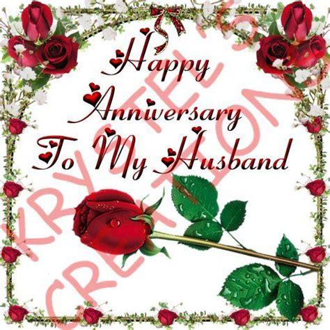happy anniversary   husband        heaven    today