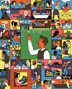 The Most Important Education Technology in 200 Years - MIT ...