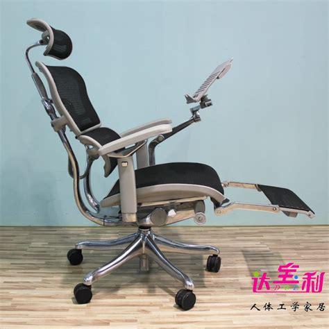 dabaoli ergonomic computer chair mesh chair office chair