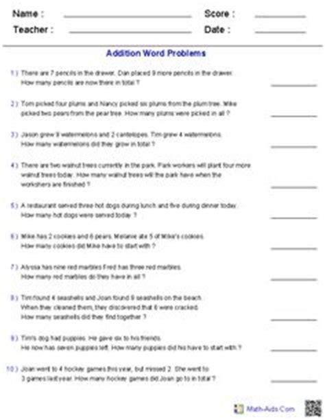 practice  math skills    grade worksheets