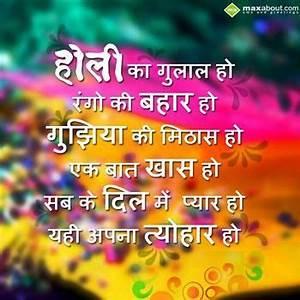 Holi Ka Gulal H... Holi Ki Quotes