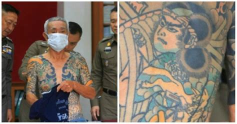 yakuza boss arrested     striking tattoos