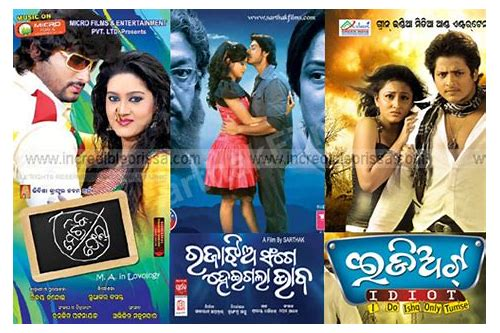 odia movie mental toka mp3 songs download