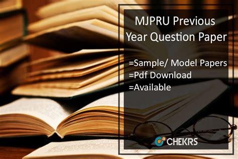 Mjpru Previous Year Question Paper