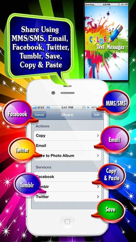 text backgrounds for android color text messages android apps on play