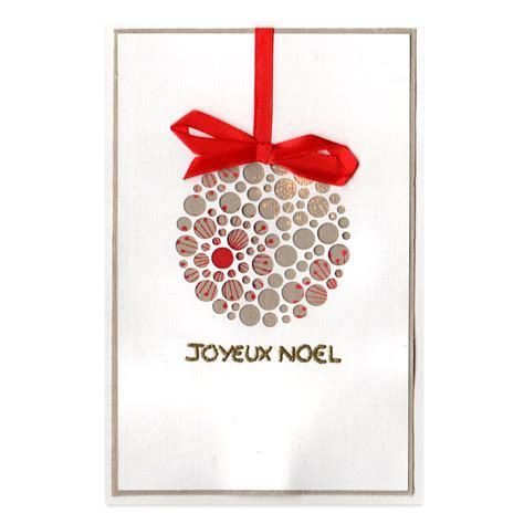 Carte Noël Boule De Noël Marron, Rouge Et Or, Collection