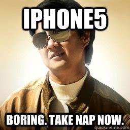 Mr Chow Gay Meme - iphone5 boring take nap now mr chow quickmeme