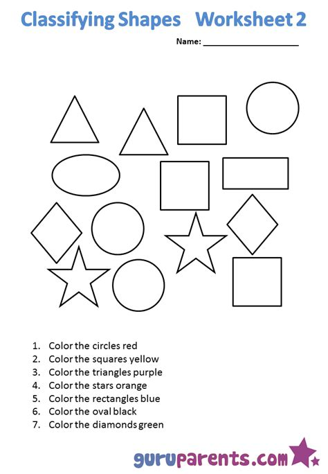 sshapes worksheets kindergarten template printable