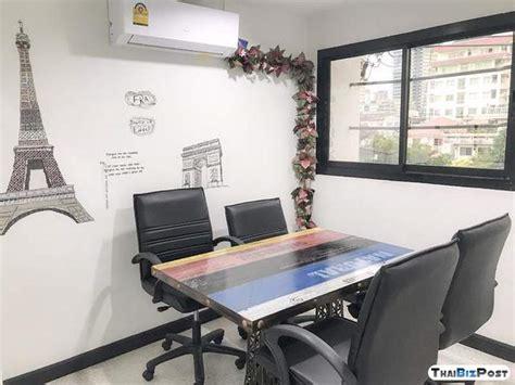 ให้เช่าห้องสอนพิเศษ อบรม ติว นั่งทำงาน workshop อยู่ห่าง MRT สุทธิสาร500ม | ThaiBizPost.com