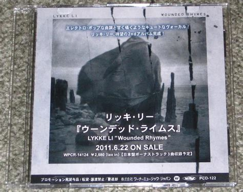 lykke li 78 vinyl records cds found on cdandlp