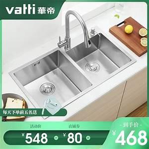 103 57  Huadi Manual Sink Dishwasher 304 Stainless Steel