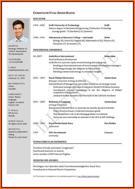 10 student cv format pdf new tech timeline