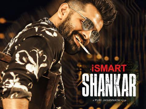 ram  puris ismart shankar  set  shoot