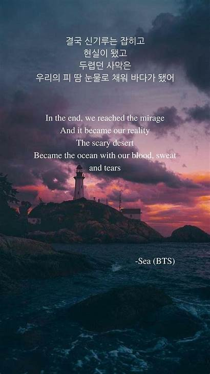 Bts Quotes Wallpapers Sea