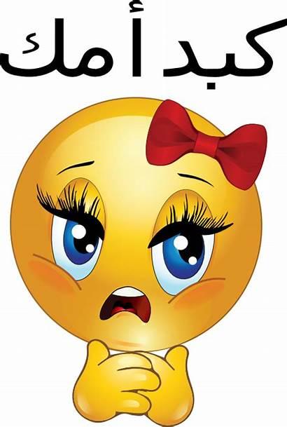 Sad Smiley Emoji Face Emoticon Clipart I2clipart