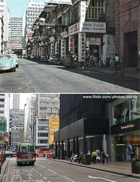 Peking Road, TST   History of hong kong, Kowloon hong kong ...