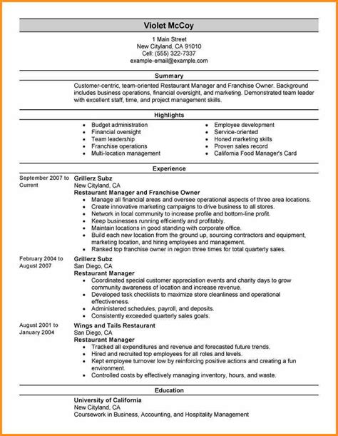 business owner resume gse bookbinder co