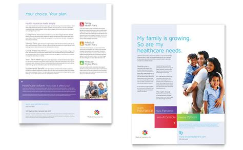 medical insurance datasheet template design