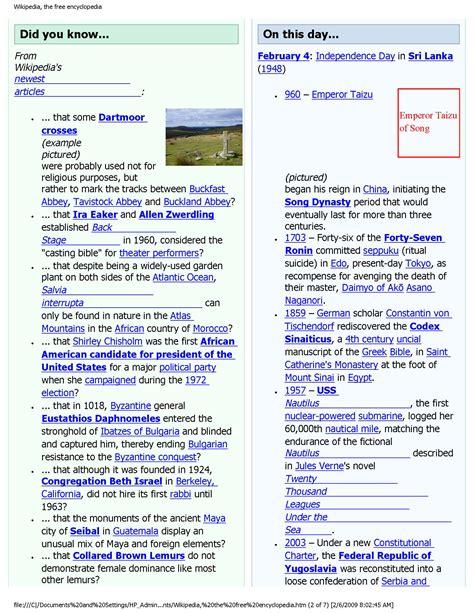 File Wikipedia The Free Encyclopedia Page Copy