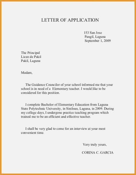write request letter principal   write leave