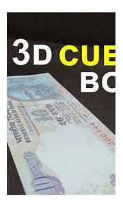 नोट से 3D क्यूब कैसे बनाये , How to Make 3D CUBE Box with ...