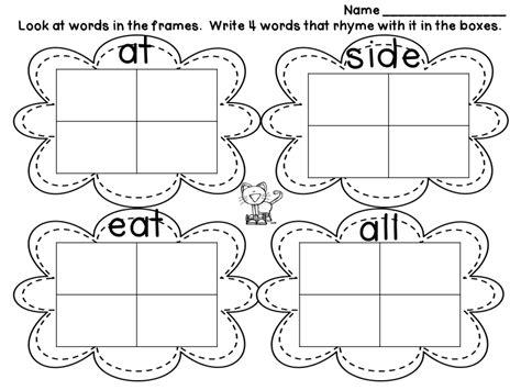 15 best images of 1st grade rhyming worksheets rhyming