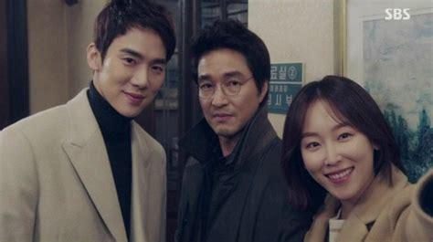 1 2 3 4 5 6 7 8. Romantic Doctor Teacher Kim: Bonus Episode » Dramabeans Korean drama recaps