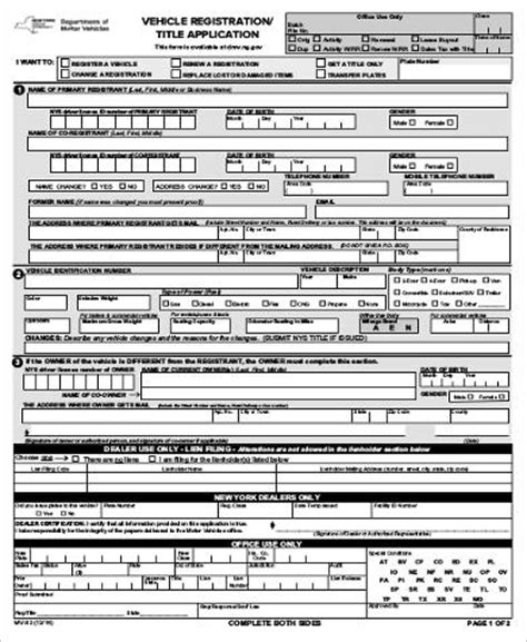 sample dmv application form  examples  word