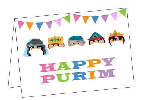 purim calendar date purim