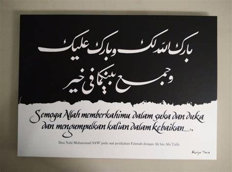 ucapan pernikahan islami  doa  sahabat menyentuh hati
