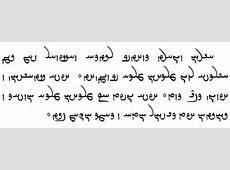 حروف عربی یا حروف ایرانی؟ پارسیان دژ تاریخ ایران ایران