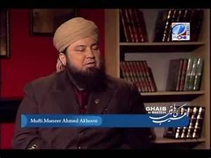 1/4 - Ghaib Ki Baatein Prog. #9: Hazrat Maulana Mufti ...