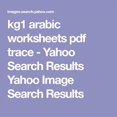 kg arabic worksheets  trace yahoo search results