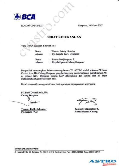 contoh surat referensi kerja sebagai penguat surat