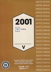 small engine repair manuals free download 2008 cadillac xlr v lane departure warning 2001 cadillac catera factory service manual