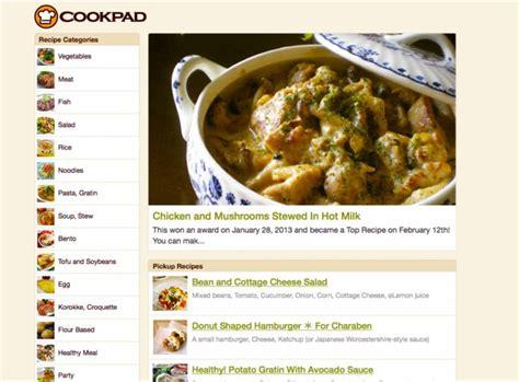 translating japans top cooking site  japan times