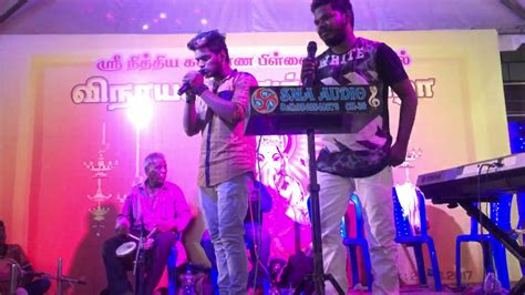 Sma. Audio. Balacharan & Bala Double Gana Songs. 25. 8