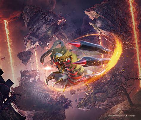 nerdly pokemon tcg expansion sun moon ultra prism