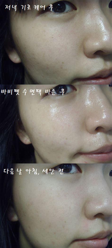 Harga Innisfree Wash sle korea murah sle korea skinfood mizon