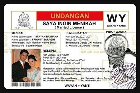 desain undangan pernikahan berbentuk sim artikel indonesia